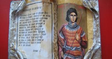 Sveti-Prokopije-knjiga-ikona-_slika_O_45625317