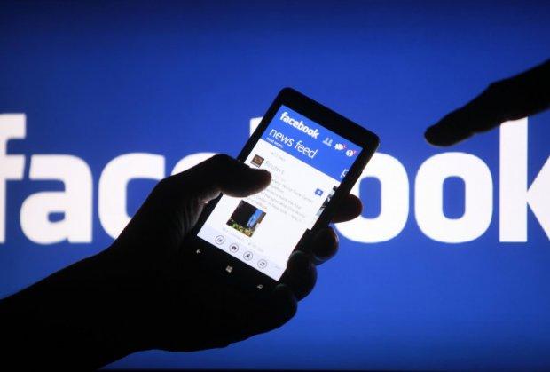 fejsbuk-foto-rojters-