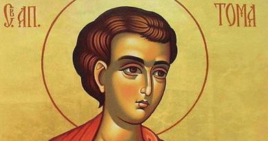 sveti-toma-apostoli-1