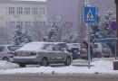 Zima je bila sa puno snega…Radio Nesvil 12.01.2017.