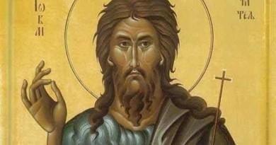 Sveti-Jovan