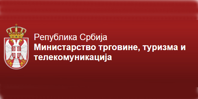 ministarstvo-trgovine-turizma-i-telekomunikacija