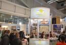 39.Međunarodni sajam turizma u Beogradu