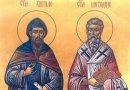 Danas Sveti Ćirilo i Metodije