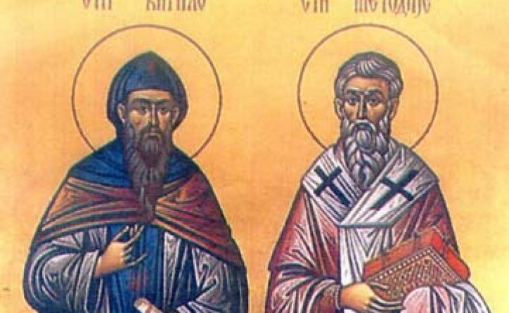 sveti-cirilo-i-metodije-1432404455-665455
