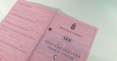 vozacka-dozvola-foto-kurirsdp-1481536509-1056293