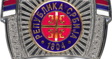 Badge_of_Serbian_police