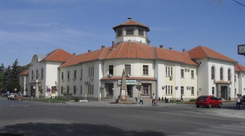 Зграда_општине_Богатић1