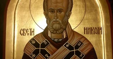 sv.Nikola-ss