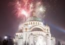 Večeras dočekujemo Pravoslavnu Novu godinu!