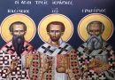 Slavimo Sveta Tri Jerarha!