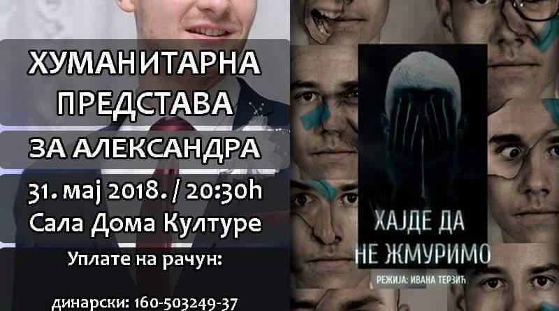 3500-1527519349