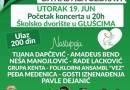 """U utorak humanitarni koncert """"Da naš Aca ozdravi"""" u Glušcima"""