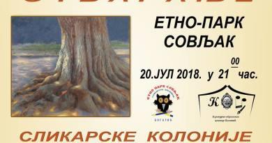 U petak otvaranje 20.Slikarske kolonije u Etno-parku u Sovljaku